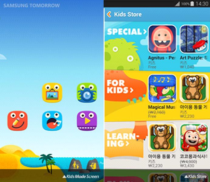 Samsung-Galaxy-S5-Kids-Mode