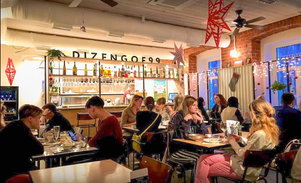 Ресторан кафе Dizengof99